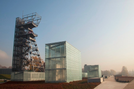 Katowice Atrakcja Muzeum Muzeum Śląskie