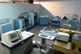 Katowice Atrakcja Muzeum Muzeum Historii Komputerów i Informatyki