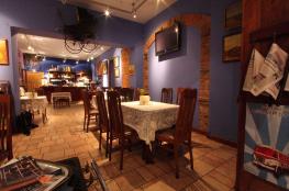Bytom Restauracja Restauracja Pod Czaplą