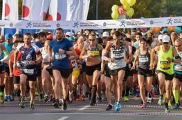 Chorzów Wydarzenie Bieg XI Silesia Marathon